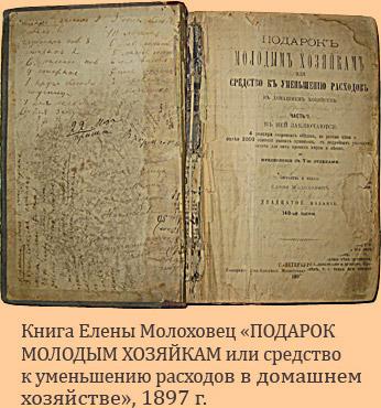 Кушанья старинные русские рецепты